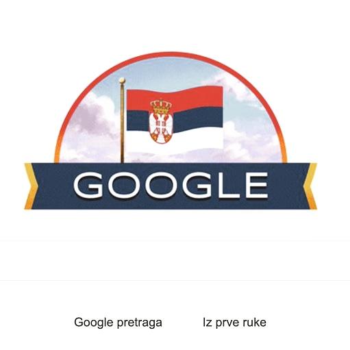 Srećan Dan državnosti!